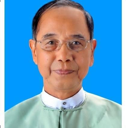 U Thein Su