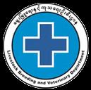 မွေးမြူရေးနှင့်ကုသရေးဦးစီးဌာန